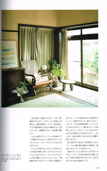 アドレスは、湘南 私たちが湘南に住み続ける理由